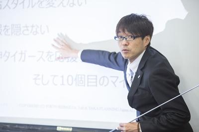 アユカワタカヲ氏