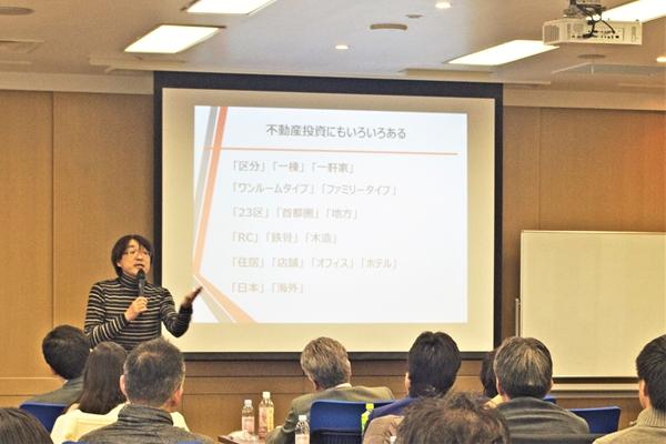 サラリーマンが不動産投資で「人生自由化計画」?アユカワタカヲ氏講演セミナー