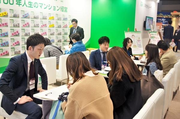 東京ビッグサイト開催「第3回資産運用EXPO」に出展致しました!